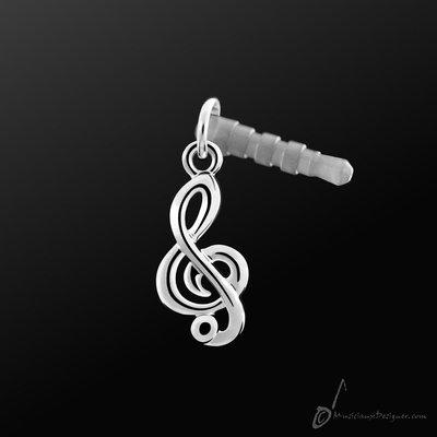 【高音譜號(銀色)防塵耳機塞】香港進口 MD品牌 音樂 樂器 音符 五線譜 交響樂團 手機用《米思熊》