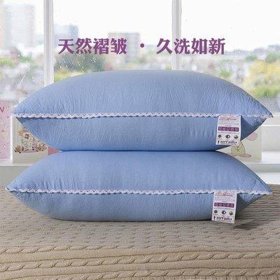 枕頭 一只裝 水洗云棉羽絲絨枕芯可水洗超舒適枕芯