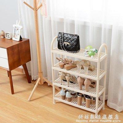 現貨/日式塑料鞋架經濟型簡易多層宿舍寢室鞋子收納架現代簡約家用鞋櫃 igo/海淘吧F56LO 促銷價
