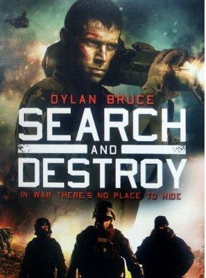 電影《搜索並摧毀 Search and Destroy》