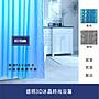 透明3D冰晶時尚浴簾 180X200CM 金屬扣 環保...