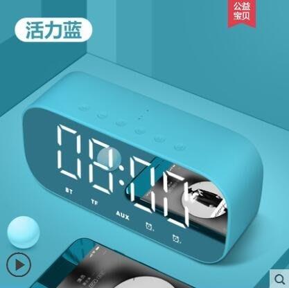 無線藍牙音箱家用超重低音炮手機戶外迷妳小鬧鐘音響鋼炮