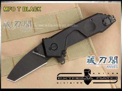 《藏刀閣》EXTREMA RATIO-(MF0 T BLACK)中型戰術折刀(黑/Tanto刃)