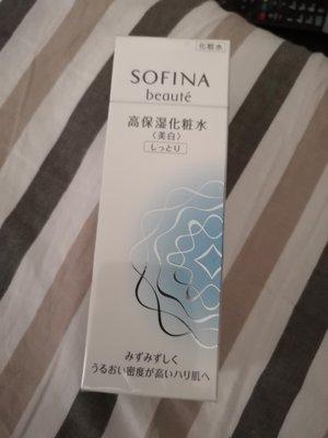 新品🌹原價$320 香港專門店 )貼有衛生署白色標貼Sofina 美白高保濕活膚化妝水水潤型/清爽 型 兩種140ML