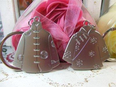 ☆創意小物店☆情侶鑰匙扣(唐裝) 鑰匙圈/創意可愛金屬鑰匙圈 時尚造型個性飾品