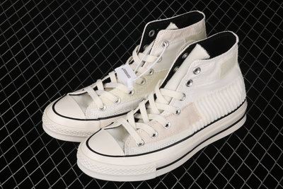 【小七免運專營】Converse Chunk 1970s 奶白拼接 布面拼接高幫硫化休閑男女情侶板鞋