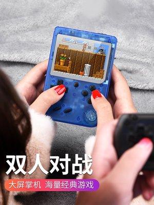{格倫雅數碼} RTAKO游戲機掌機PSP懷舊款可充電同款FC兒童俄羅斯方塊任天堂迷你 現貨免運