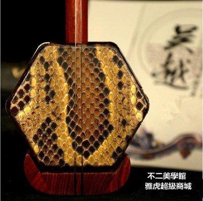 【格倫雅】^可批發團購吳越二胡 中國風系列 紅檀骨雕二胡 樂器 高級琴盒6996[g-l-y