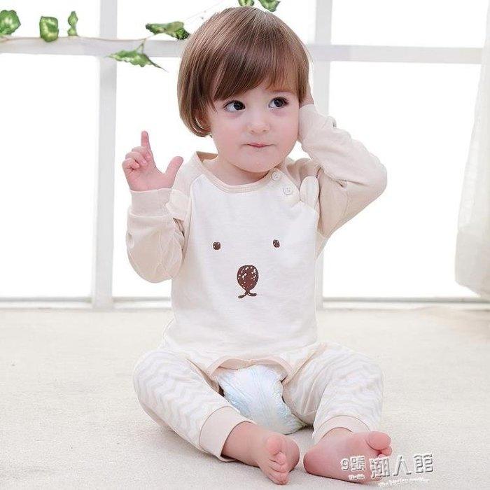 月牙子0-1歲春秋寶寶純棉內衣套裝男嬰兒衣服女開襠兒童衛生衣衛生褲2