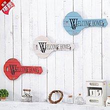 新款韓國店服裝店鋪牆上壁掛木質掛鉤牆面牆飾裝飾品(三色可選)