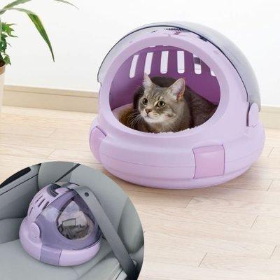 【寵物王國-貓館】日本Richell-Corole太空艙兩用提籃S,有粉紫、米白色可選擇!