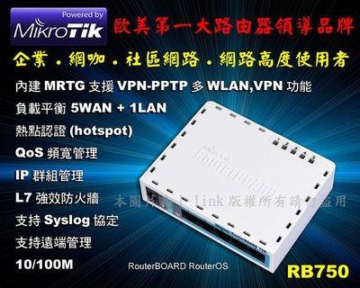 Mikrotik RB750r2 hEX lite 650MHz RouterOS 路由器 防火牆 頻寬管理 負載平衡