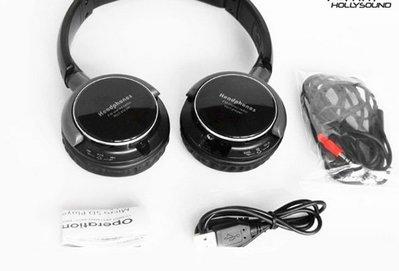 頭戴式FM插卡耳機 運動mp3耳機 通用型重低音耳機 859