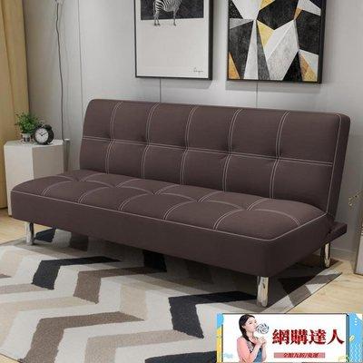 簡約多功能沙發床可摺疊客廳小戶型懶人雙人三人小沙發兩用1.8YXS【網購達人】