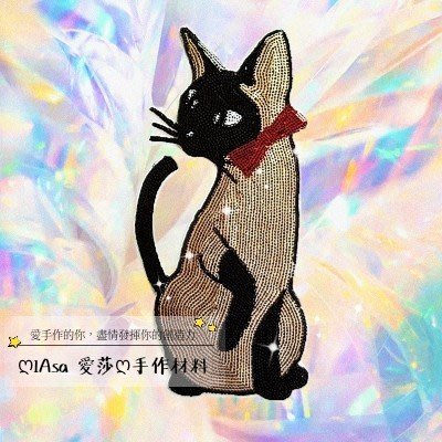 『ღIAsa 愛莎ღ手作雜貨』韓國金色亮片貓咪電腦繡卡通貼佈T卹服飾搭配DIY布貼服裝配件《無背膠》