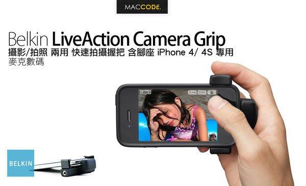 Belkin LiveAction Camera Grip 攝影 / 拍照 兩用 快速拍攝握把 iPhone 專用 現貨 含發票 免運費