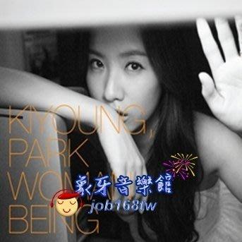 【象牙音樂】韓國人氣女歌手-- 朴其英 Park Ki Young Vol. 7 - Woman Being