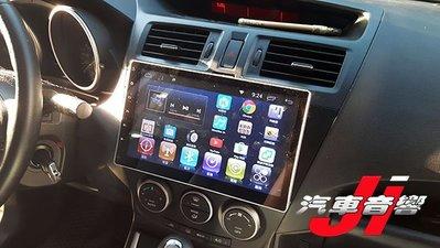 **Ji汽車音響**馬5  mazda5 10.2吋安卓系統 四核心CPU 極速處理 google app 手機鏡像