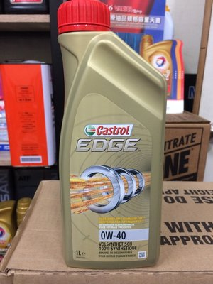 【Castrol 嘉實多】EDGE FST、0W40、全合成機油、1公升/罐裝【引擎系統】-單買區