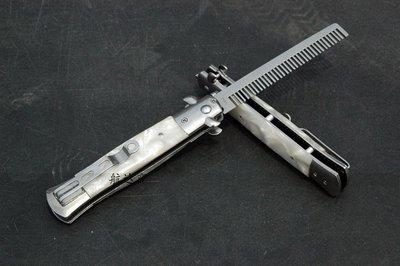 【艾比讚】彈簧梳 440不鏽鋼摺疊梳 折疊梳 彈簧刀梳 耍帥道具 楊昇達