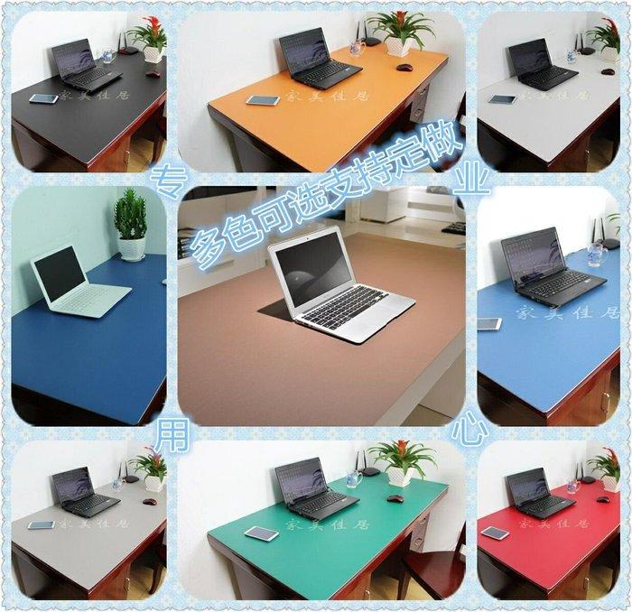 衣萊時尚-定制牛皮紋辦公桌墊超大號鼠標墊書電腦工作學習可裁剪筆記本墊子(尺寸不同價格不同)