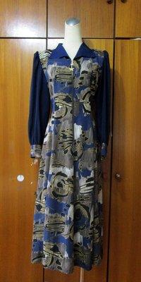 二手) MEANDER 藍底色塊長袖綁帶洋裝(G062)