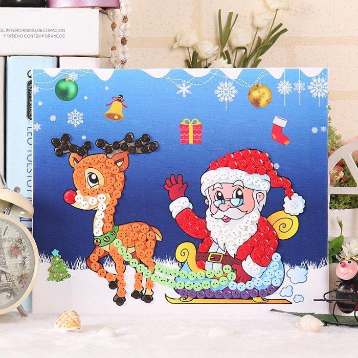禧禧雜貨店-圣誕節diy紐扣畫小學生手工制作材料包粘帖畫幼兒園創意兒童相框#超值特價