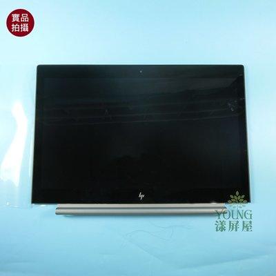 【漾屏屋】HP ZBOOK 15 G5 4K 總成 B156ZAN03.0