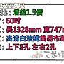 【台灣現貨】60吋16:9【高清白玻纖】投影機布幕(增益比1.5倍、黑邊含打孔有收納桶)簡易布幕投影幕投影布幕GM60