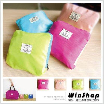 【贈品禮品】B1390 折疊手提包/韓系可收納包環保購物袋肩背包旅行袋摺疊收納袋包中包