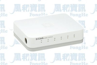 D-Link DGS-1005A 5埠...