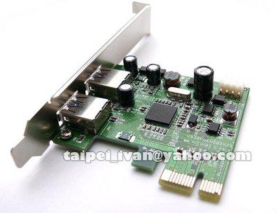 全新盒裝 USB 3.0 2埠 擴充卡 PCIE 介面卡 PCI-Express 高速 5Gb 向下相容 USB  2.0
