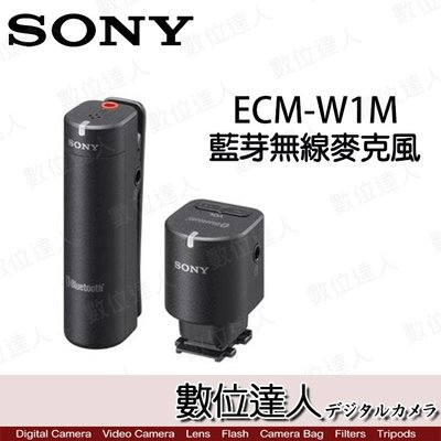 【數位達人】公司貨 SONY ECM-W1M 藍牙無線麥克風 / A7s A7R AX100 A7RIII 雙向收音