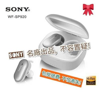 Sony EF-SP920 無線耳機 / ear bud / headphone 黑銀兩色 - ISO/Android (包郵)