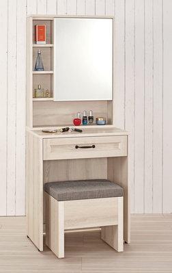 【生活家傢俱】CM-573-2:2尺化妝台-含椅【台中6900送到家】鏡台 梳妝台 化妝桌 低甲醛木心板 台灣製造