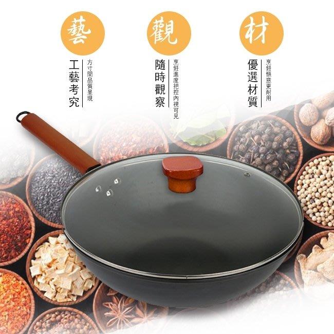 舌尖上的中國推薦-加厚款鑄鐵無塗層不沾炒鍋K0056