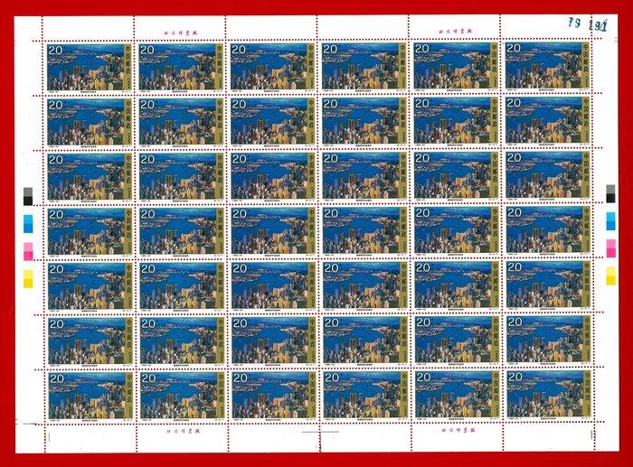 1995-25 香港風光名勝版張全新上品原膠、無對折(張號與實品可能不同)