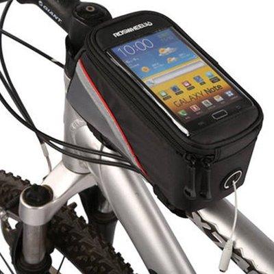 自行車用品六代加大碼5.5吋自行車前置...