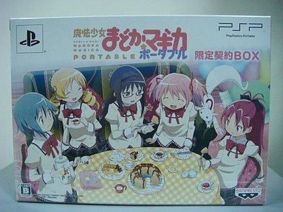 遊戲殿堂~PSP『魔法少女小圓亞限定契約版』全新品未拆封