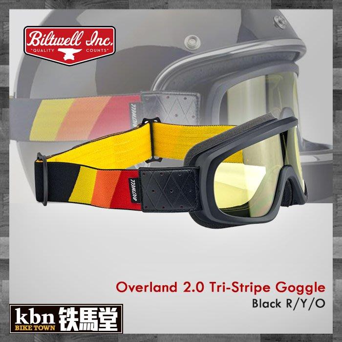 ☆KBN☆ 鐵馬堂 美國 BILTWELL OVERLAND 2.0 復古 風鏡 美式 防霧 Tri-Stripe 黑