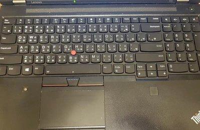 *蝶飛*聯想 Lenovo ThinkPad P51 鍵盤膜 15.6寸 筆電鍵盤保護膜 Lenovo P51