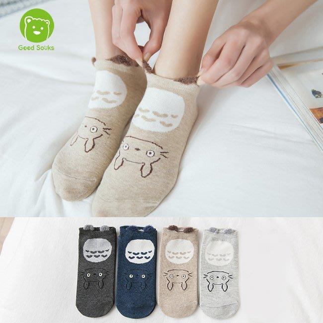 女襪 龍貓船型襪短襪子【Good Socks】