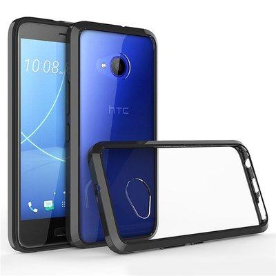 丁丁 新款 HTC U11 life 晶透亞克力背板手機殼 htc U11 Plus 邊框防摔抗震 U11 手機保護套