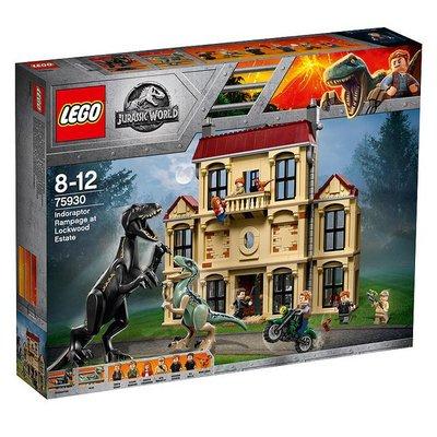 攜碼 台哥大/遠傳 688 4G吃到飽專案價 1元 樂高 LEGO 75930 侏儸紀系列 霸王迅猛龍大鬧豪宅 全新