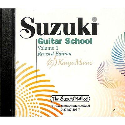 Kaiyi Music Suzuki Guitar School Volumel 1 Revised Edition CD