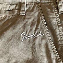 NUMBER (N)INE  米白直筒褲