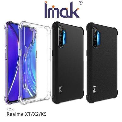 --庫米--Imak Realme XT/X2/K5 全包防摔套 四角氣囊 保護套 手機殼
