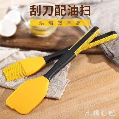 硅膠蛋糕刮刀耐高溫奶油抹刀家用烘焙攪拌工具牛油鏟刀套裝 js7383』