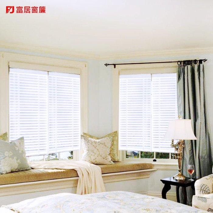 目前一共十四大實體門市!富居窗簾品質掛保證ˇ真的便宜又有完善的售後服務~千萬別錯過