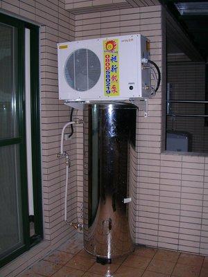 【節能工廠】昶新熱泵熱水器-特價優惠節能比美太陽能COP4.0,DIY價